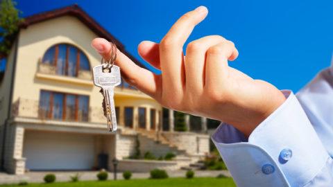 Achat d'un bien immobilier neuf : est-ce une bonne affaire ?